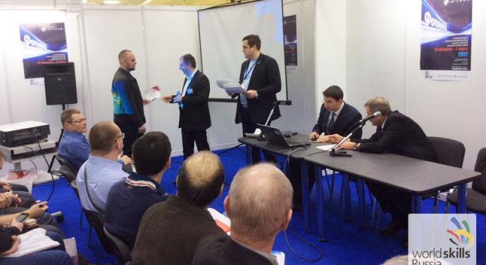 Региональный чемпионатWorldskills по компетенции «Лазерные технологии» прошел на выставке Фотоника 2016.