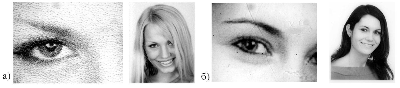 МиниМаркер: лазерная гравировка фотографий