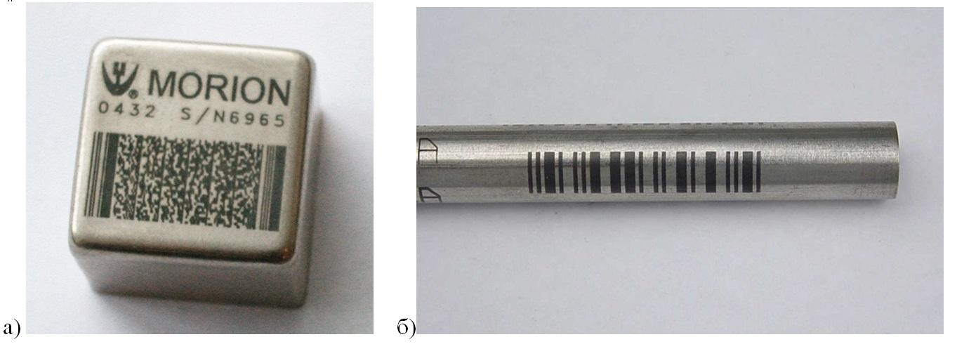 МиниМаркер: лазерная маркировка штриховых кодов