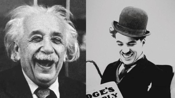 чарли-чаплин-Альберт-Эйнштейн-тонкий-юмор-1863833