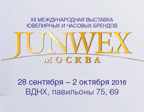Смотр достижений ювелиров России