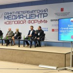 Эксперты конкурса на лучший инновационный продукт Санкт-Петербурга