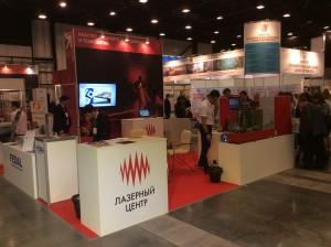 Выставка Российский промышленник 2016. Кластер лазерное оборудование и технологии.