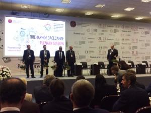 Награждение лауреатов конкурса на лучший инновационный продукт Санкт-Петербурга