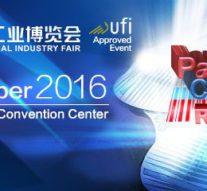 China International Industry Fair CIIF-2016