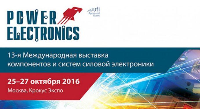 Лазерные технологии обработки материалов на выставке Силовая электроника.