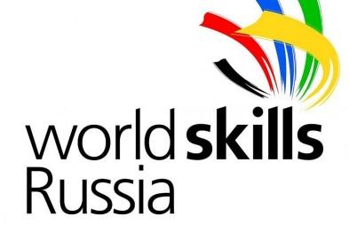 WorldSkills Russia: JuniorSkills в Казани: Лучших в номинациях «Лазерные технологии» и «Инженерный дизайн» выявят в технопарке «Идея