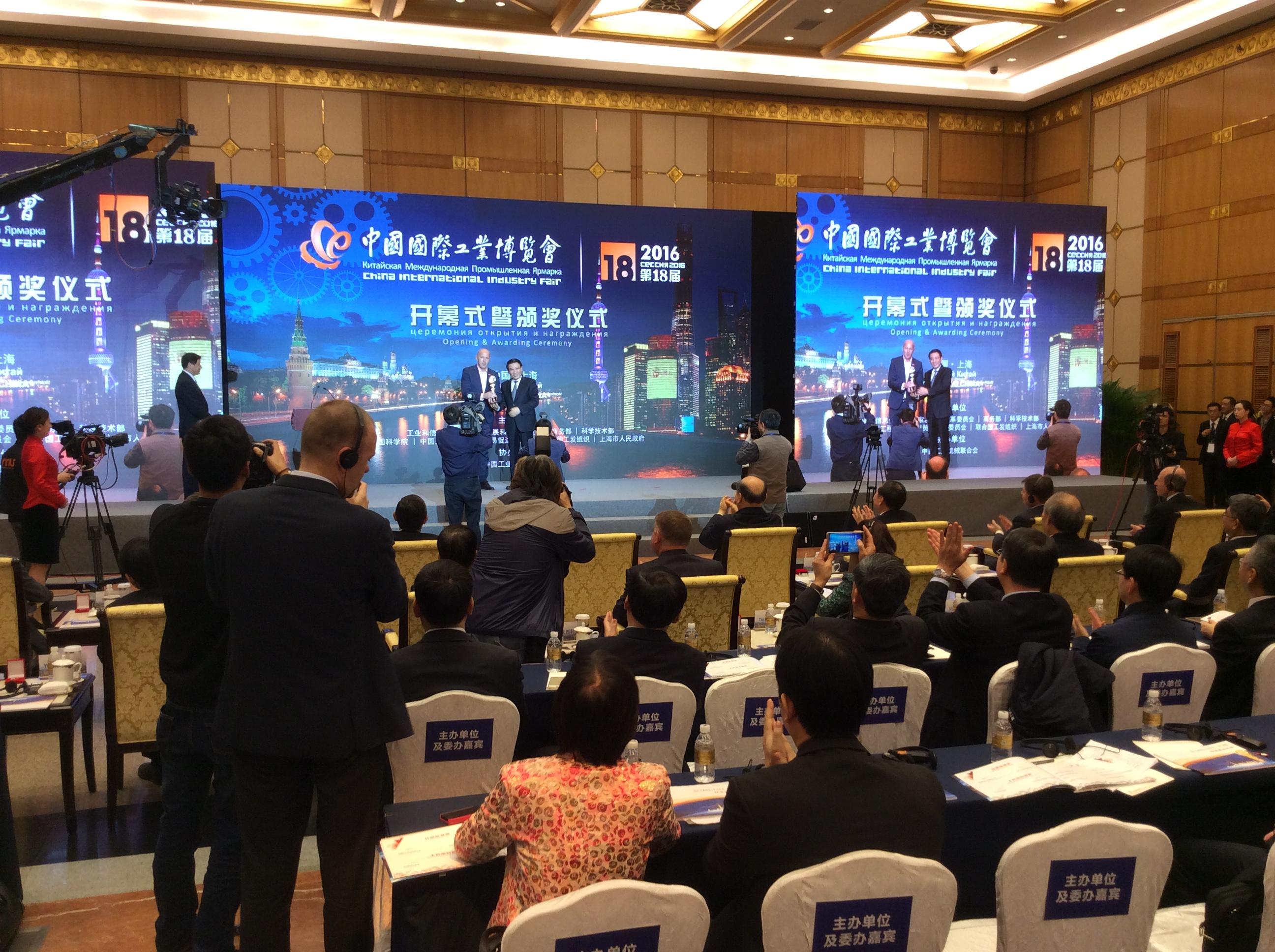 """CIIF-2016. Награждение """"Лаборатории Касперского"""" за высокий инновационный вклад в IT - индустрию."""