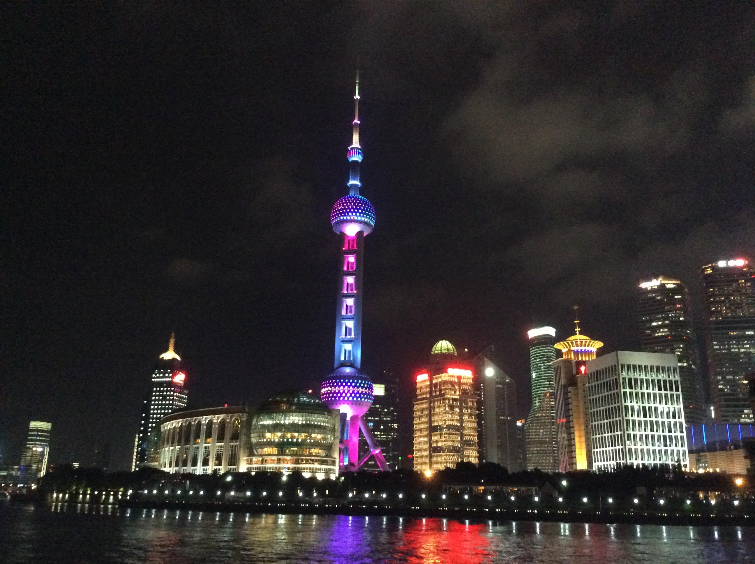 Ночной Шанхай, CIIF-2016