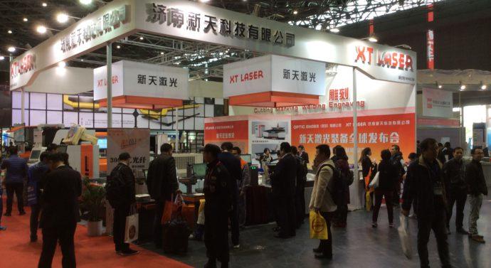 Лазерные технологии на Китайской международной промышленной ярмарке CIIF-2016 в Шанхае.