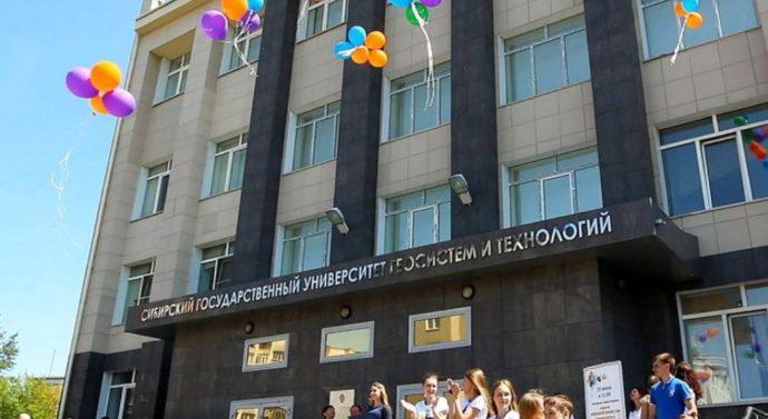 Новосибирские ученые запатентовали технологию поиска взрывчатки лазером