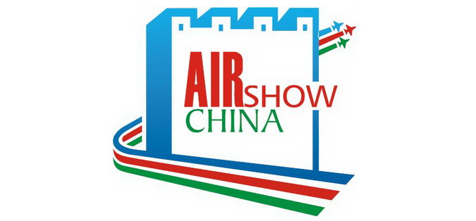 «Швабе» и китайская корпорация CETC разработают новые лазеры и фотоприемники