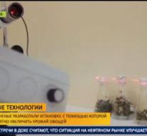 Лазер тамбовских ученых спасет мир от голода  + видео