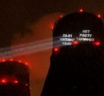 Лазерное шоу против роста тарифов ЖКХ устроили в Новосибирске