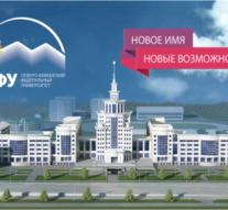 В Северо-Кавказском федеральном университете создали лазер на основе оптической керамики