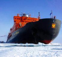 «Швабе» испытает лазерную судовую установку, способную разрезать лед толщиной более метра