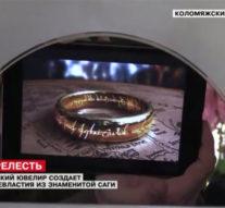 Петербургский ювелир создает кольцо всевластия из знаменитой саги + видео