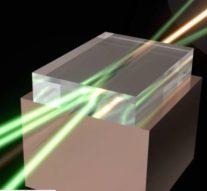 Лазер из «Звездных войн» создан в реальности