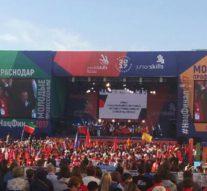 Компетенция «Лазерные технологии WorldSkills Russia» на V Национальном чемпионате «Молодые профессионалы» (WorldSkills Russia) в Краснодаре