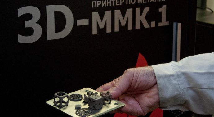 Сибирские ученые создали уникальные технологии для оборонной промышленности
