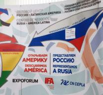 Лазерный Центр представил технологии лазерной обработки специалистам и представителям бизнеса стран Латинской Америки в преддверии  Санкт-Петербургского экономического форума.