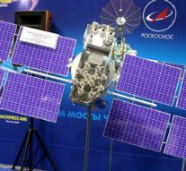 Спутники «Глонасс» свяжет лазер