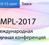 В Томске пройдет крупнейший в СНГ форум по импульсным лазерам