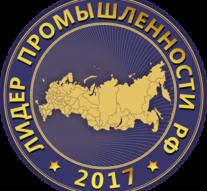 Компания «Лазерный Центр» — победитель конкурса «Лидер промышленности РФ»!