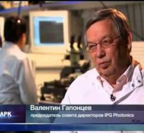 IPG Photonics: индустрия волоконных лазеров + видео