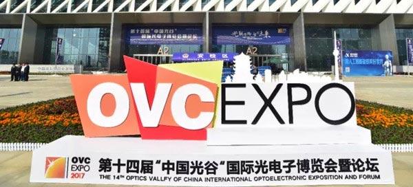 Российские лазерные технологии на выставке Optics Valley of China в Китае
