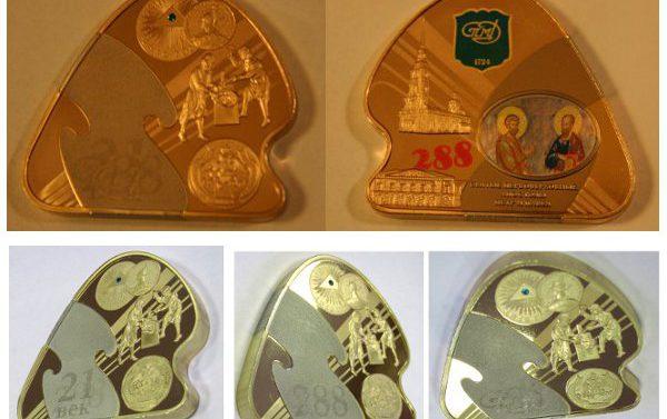 Лазерные технологии запатентованные Санкт-Петербургским монетным двором