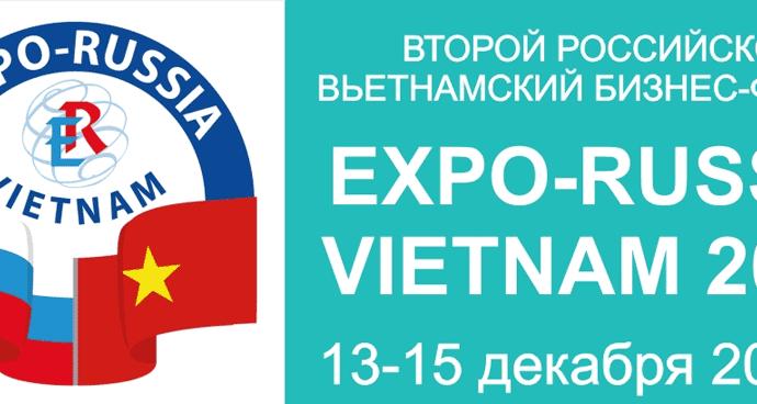 «Лазерный Центр» принял участие в российско-вьетнамском бизнес-форуме EXPO-RUSSIA VIETNAM 2017