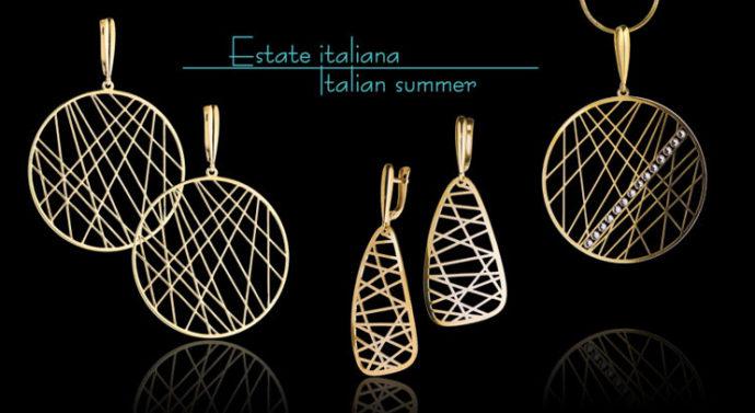 Лазерная резка вдохновила итальянских ювелиров на новую коллекцию