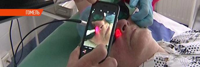 Лазер против рака презентовали в Гомеле.