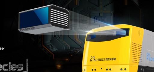 Alibaba готовится к производству роботизированных курьеров в этом году