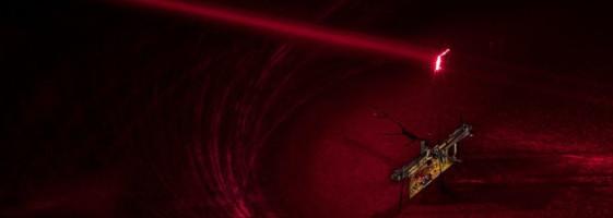 Робот-муха, питающийся от лазера: новое слово в робототехнике