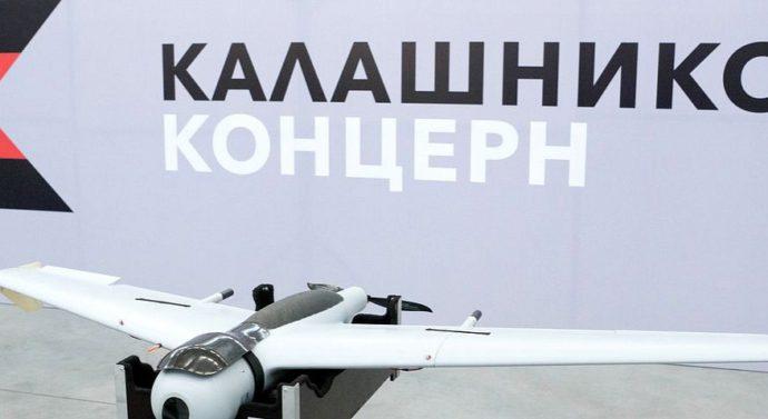 Технологию лазерного сканирования впервые внедрили на беспилотниках «Калашникова»