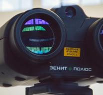 Лазерный измеритель скорости фиксирует нарушение на расстоянии 200 метров