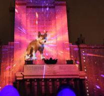 Самая большая лазерная видеопроекция на глади фонтанов заявлена на рекорд Гиннеса
