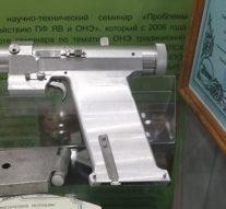 Лазерный пистолет космического назначения