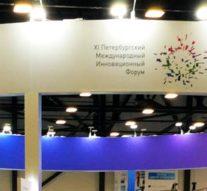 Санкт-Петербургский международный инновационный форум 2018