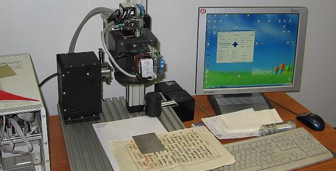 Как очистить лазером бумажный документ