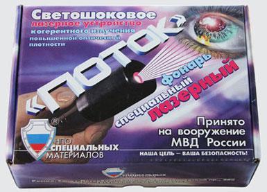 Космические лазеры на службе у силовиков.