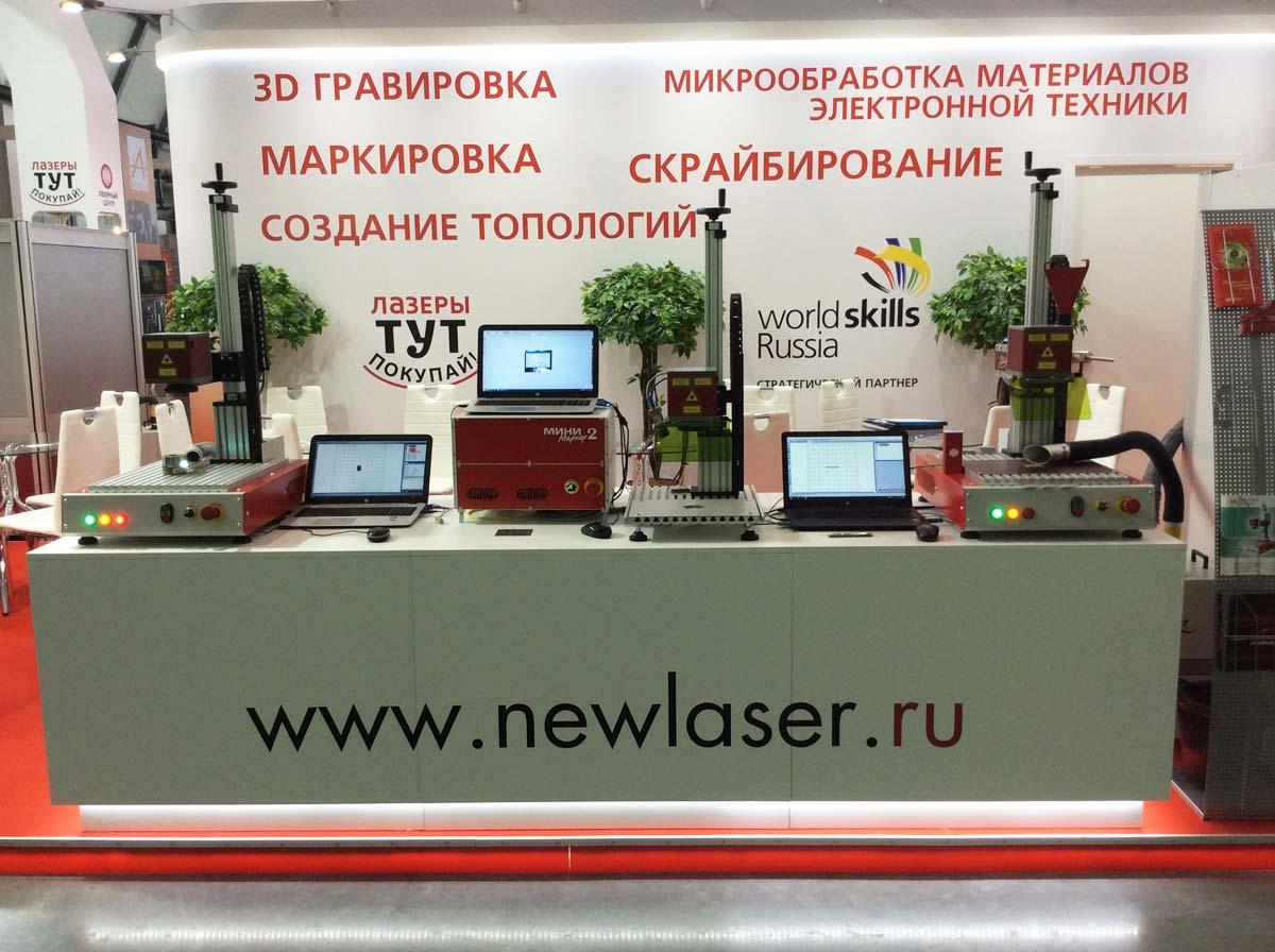 технологии лазерно-эрозионной обработки Laserbarking®