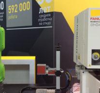 Интегрированные лазерные технологии на ИННОПРОМ-2019