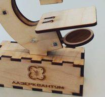 Детский технопарк «Кванториум» в Саранске представляет «Лазерквартум»