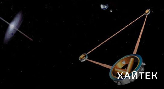 Физики создали прототип лазера для обсерватории LISA. Она займется поиском искажений пространства-времени