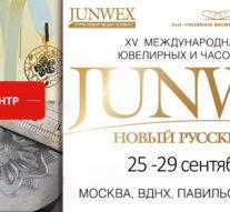 Лазерные станки и технологии для ювелиров будут представлены на ювелирной выставке JUNWEX-2019