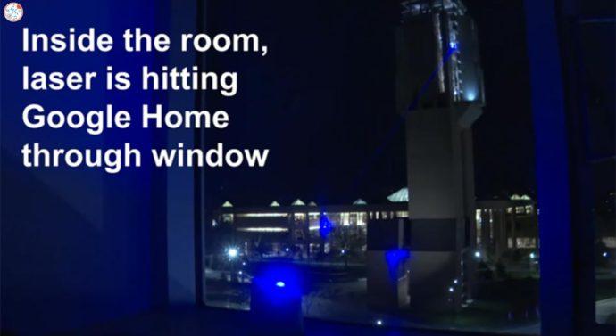 Лазерный луч нашептал команды умной колонке за окном
