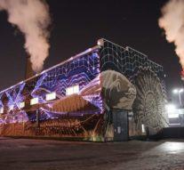 Первая постоянная лазерная инсталляция в России появилась в Татарстане